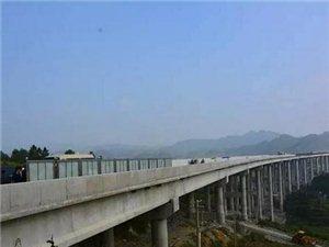 �P�d高速公路�P�h段建�O�M度已��^半