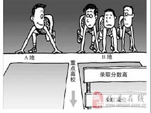 河北考生高考压力排名全国第一,网友纷纷表示严重同意
