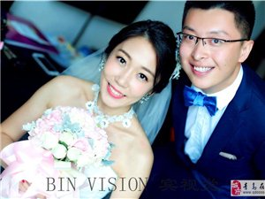 BIN VISION 賓 視覺
