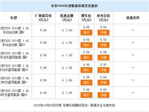 �S��元秀�L安CX204.59�f元起售�H剩三天