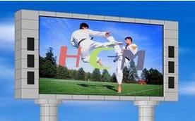 洪泽在线商家入驻送人民广场LED大屏幕视频广告