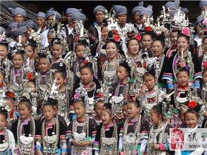 从江县侗族大歌歌唱大赛开赛