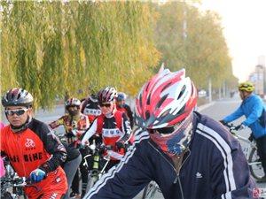 10月24日庆祝《骑迹单车》成立三周年举办比赛活动――花海骑行