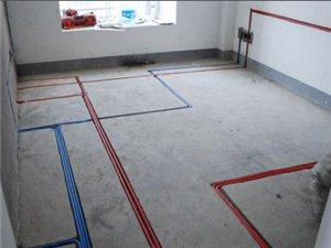 装修工程质量,那实际行动来表达。质量第一,暖家装饰必选,值得信赖