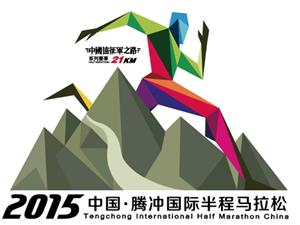 2015中国.澳门网上投注网站国际半程马拉松