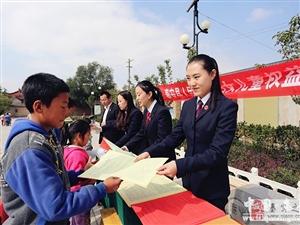 秦安法院开展妇女儿童权益保护宣传活动