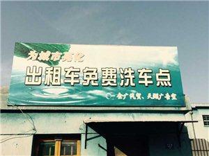 为洪泽城市亮化助力,天湖广告在行动。
