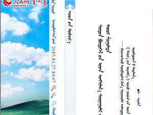 """巴四小�_展第一�谩�鞒薪�典,塑造��魂""""美文朗�b展示活��"""