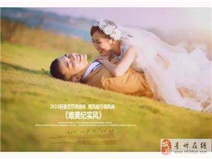 【阿曼尼莎最美客片】收�@浪漫,聆��鄣穆�音