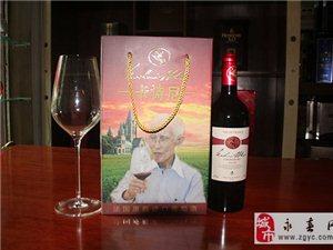 卡诗尼葡萄酒