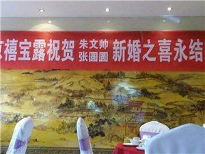 泗洪远行商贸有限公司
