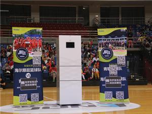互联网冰箱空降篮球比赛现场,太抢镜!