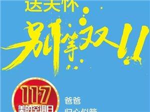11月7日�I空�{,不必等到�p11,彭�擅赖目照{日火爆�硪u
