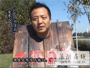 汤阴近期热议的戴枷讨薪视频最新调查结果