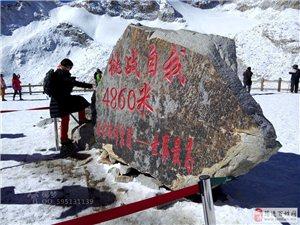 达古冰川上的挑战