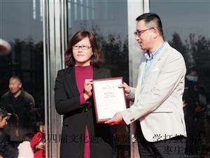 第四届中国。台儿庄古城非物质文化遗产博览会开幕仪式