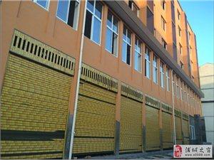 解放村综合大楼――――-首次招商