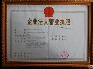 莘县俊昊农业科技