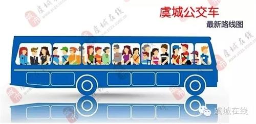 【最终版】澳门威尼斯人游戏网站最新公交路线图出炉了!更新至6路!