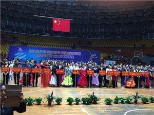 全国国际标准舞邀请赛,永丰代表队斩获2金4银12铜好成绩!