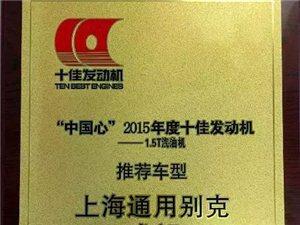 "�e克威朗1.5T�l��C���x""'中��心'十佳�l��C"""