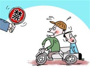 浦城县关于整治非法营运规范城区客运市场的通告