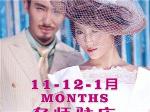 大理施华洛婚纱11月大片季