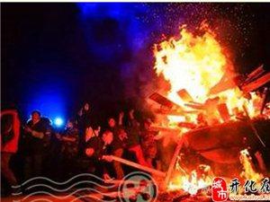 "�P于2015""�A康杯""�X江源�敉庑蓍e�R重要通知,要�⒓拥捏H友���s�o�竺�"
