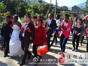 林州小伙儿娶个非洲姑娘,中非友好新成果啊!