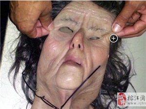 巴西毒贩伪装成老妇企图越狱被识破