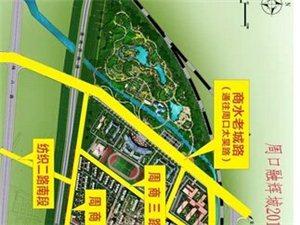 融辉城交通网络升级工程即将启动