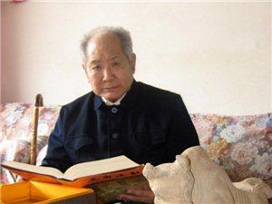 沧州著名老年书法家、学者刘毅老翁