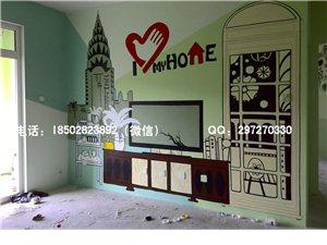 房地产清水房样板间彩绘