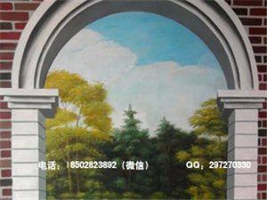 精品家装彩绘壁画