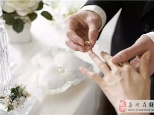 """""""结婚""""到底是为了什么"""