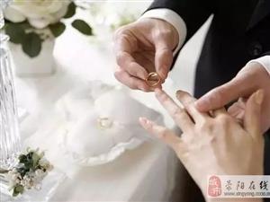 """""""结婚""""到底是为了什么,你此生不知道的秘密!"""