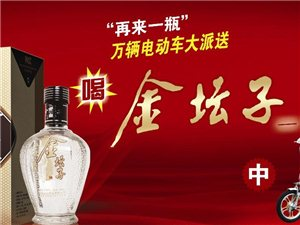 河北振亮酒类贸易有限公司