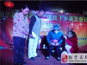 澳门威尼斯人赌城开户县文广新局送戏下乡巡回演出如火如荼