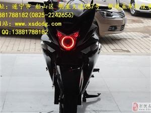 遂宁 摩托车 改灯 氙气灯 遂宁新视点车灯