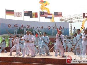 世界(永春)白鹤拳大会在发源地永春县举行