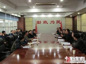 秦安县与国网天水供电公司召开电网建设对接会