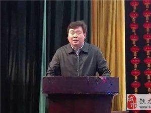 【电讯】铁力市首批农村淘宝合伙人招募大会胜利召开