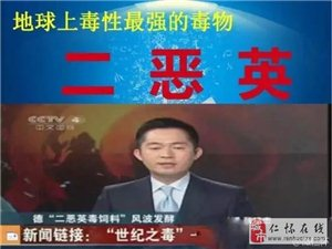 【大事件】长岗人民反对修建垃圾焚烧发电厂