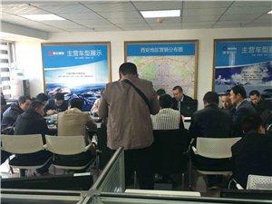 昨天下午又有一批客户来公司参加培训完成交车仪式咯你还在你还在犹豫不决吗