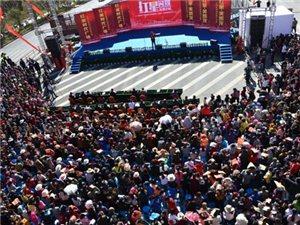 万人共聚  红星盛典――万人到场,1000多人意向入会,362名成功入会