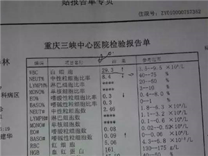 爱心传递:奉节好老师宋奉林患重症令学生洒泪求助