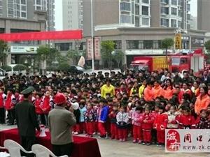 融辉城携手商水县消防大队成功举办消防日主题宣传活动