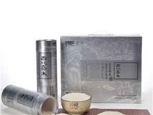 吉地嘉禾有机稻花香大米,东北吉林大米,长春松花江大米,五谷杂粮。