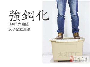 那个140斤的男人站上了密封防潮整理箱!!!