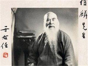 王金�I――宛�|�迅�
